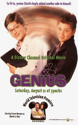 Genius_dcom_poster