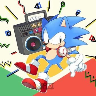 Video Games In Music #5: Sonic Tunes